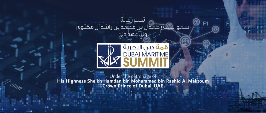 Dubai Maritime Summit 2018